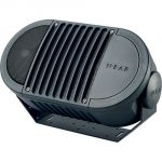 Bogen BO-A6TBLK A-Series All Weather Loudspeaker