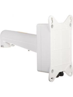 Hikvision JBP-W Outdoor PTZ Junction Box with Wall Mount Bracket (JBPW)