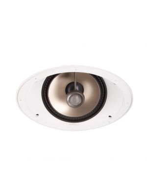 Paradigm® SIG-1.5R-30 In-Ceiling, Single (White, Paintable)