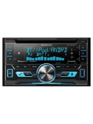 Kenwood DPX502BT 2-DIN CD Receiver with Built-in Bluetooth