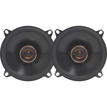 Infinity Reference REF-5032cfx 5-1/4 2-way car speakers New Pair (REF5032cfx)